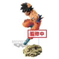 Banpresto Dragon Ball Super Tag Fighters Son Goku Figure