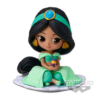 Banpresto Q Posket Sugirly Disney Characters Jasmine Figure (Normal Colour Ver)