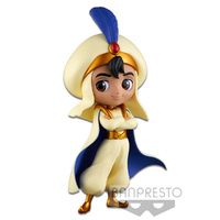 Banpresto Q Posket Disney Characters Aladdin Prince Style Figure (Normal Colour Ver)