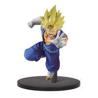 Banpresto Dragon Ball Super Chosenshi Retsuden Vol-2 Super Saiyan Vegito Figure