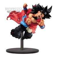 Banpresto Dragon Ball Super Dragon Ball Heroes 9th Anniversary Super Saiyan 4 Son Goku Xeno Figure