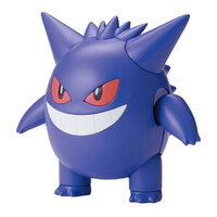 Bandai Pokemon Gengar Model Kit