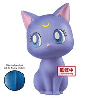 Banpresto Fluffy Puffy Sailor Moon Eternal The Movie Luna Figure