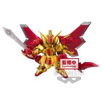 Banpresto Gundam Superior Dragon Knight of Light SD Figure